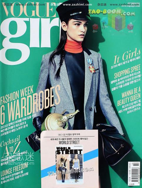 Korean fashion magazine scans Vogue girl Korea October 2012 Wonder girls Sohee