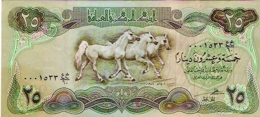 Pick a Trustworthy Online Dealer For Purchasing Iraq Dinars