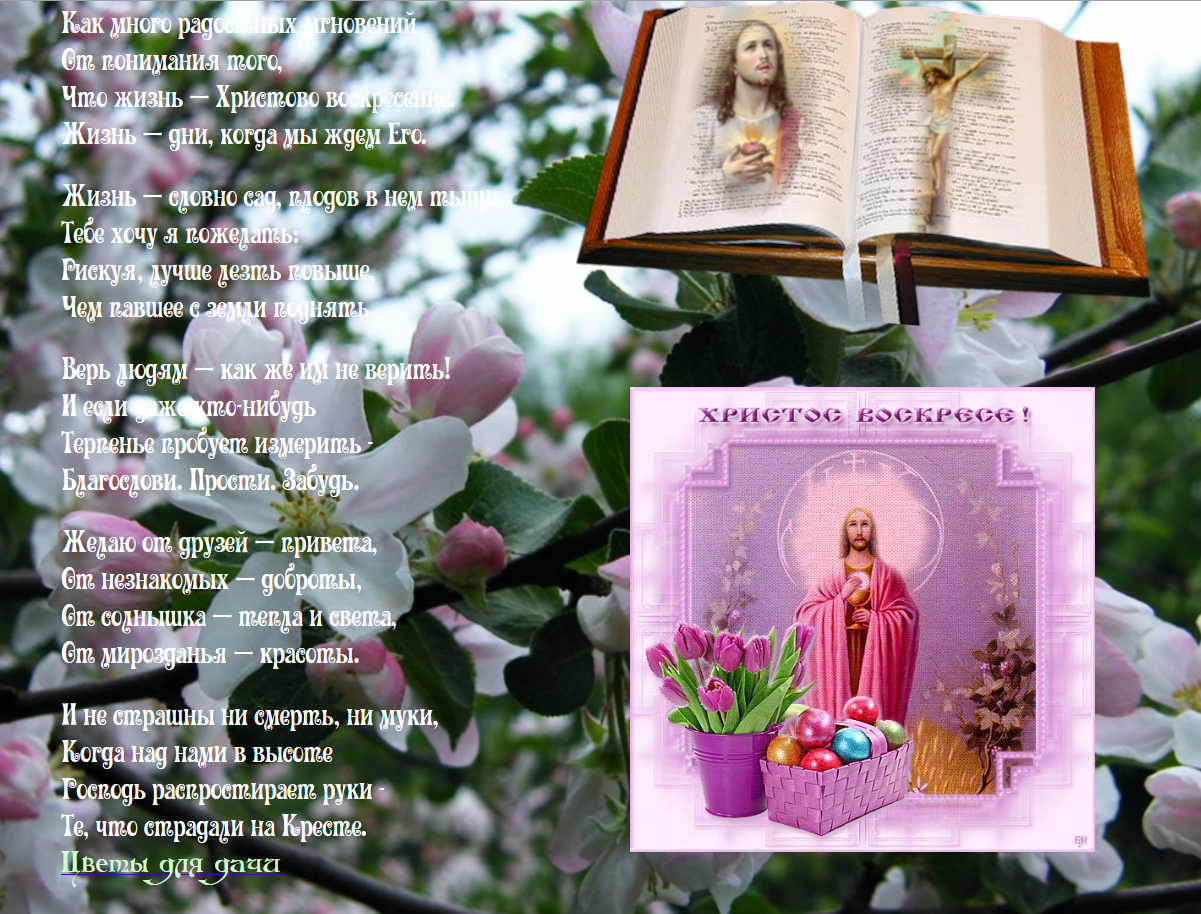 http://www.playcast.ru/view/5491146/745c5946d097359ce5b7702795e16cbb080958b2pl