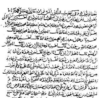 naskh kitab kuno