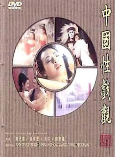 Клипы из китайских фильмов / Chinese Erotic Movies.