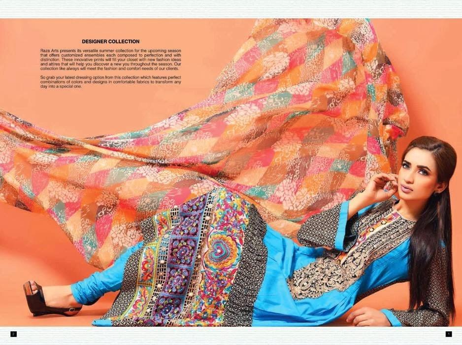 SalamsTextileSummerLawn2014 wwwfashionhuntworldblogspotcom 001 - Salam's Textile Spring-Summer Lawn Collection 2014