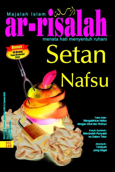 Majalah Ar-Risalah