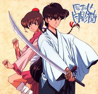 assistir - Ran, The Samurai Girl - Dublado - online