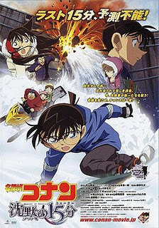 Detective Conan 15: Quarter of Silence (2011)