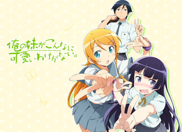 Ore No Imouto Ga Konnani Kawaii Wake Ga Nai 2[13/13 + Especiales][90 Mb][Anime][Jap]