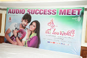 lakshmi raave maa intiki audio success meet-thumbnail-1