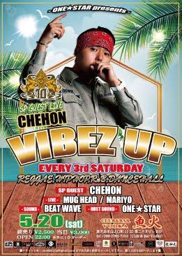 『VIBEZ UP』<br>毎月第3土曜日開催!!!
