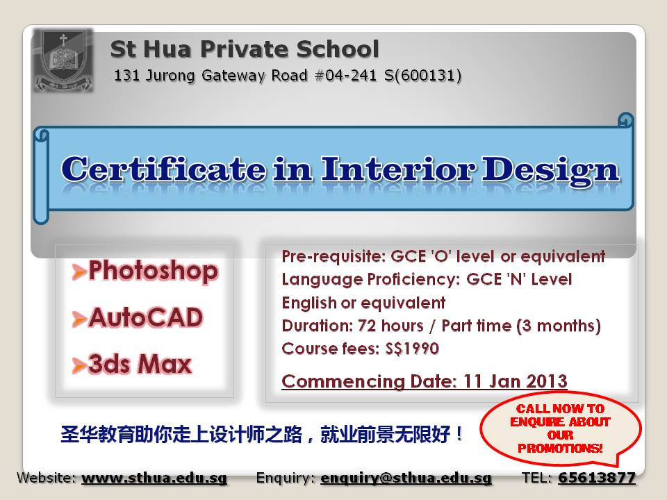 St hua private school certificate in interior design - Interior design certification virginia ...