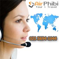 airphibi.com