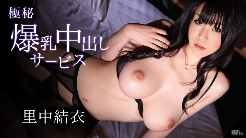 Jav Uncen 071615-921 Hot girl japanese fucking very good with tow boy big cock – Yui Satonaka