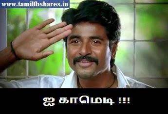 Comedy - TamilO! Tamil Video Songs   Free Tamil Movies Online