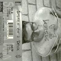 [1995] - Demo Tape 1
