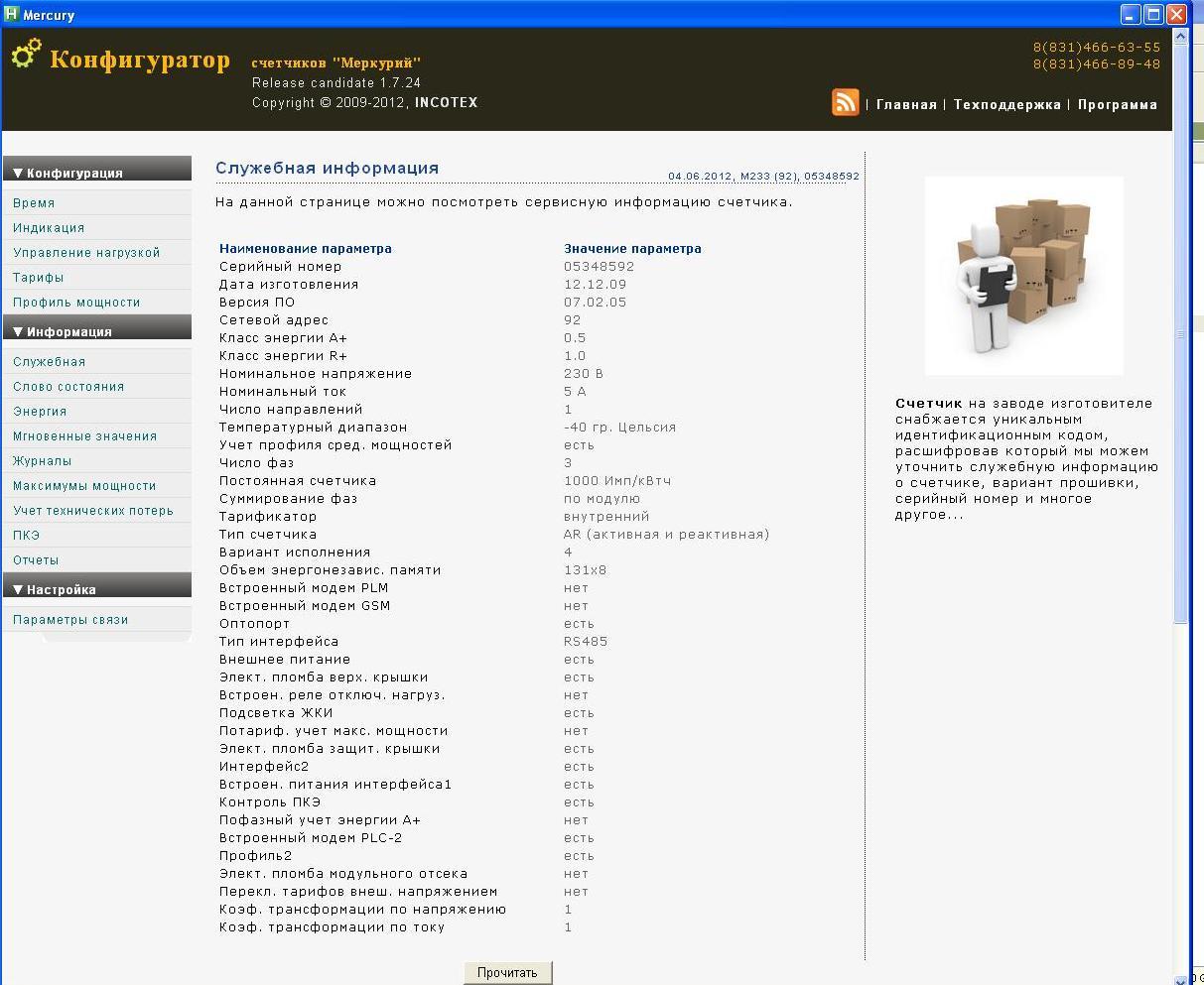 danfoss прессостаты kp схема подключения