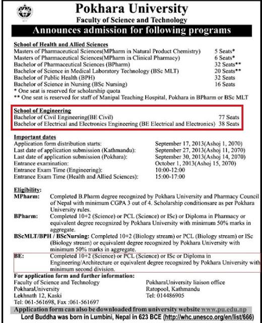 university of cincinnati mis application deadline