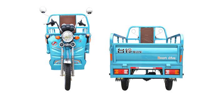 Triciclos Electricos Venta Baratos