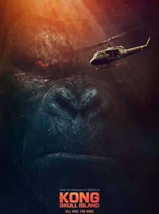 Download Free Full Movie Kong Skull Island (2017) HDTS 720p Audio Hindi stitchingbelle.com