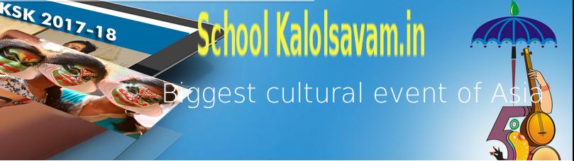 Kalolsavam Website