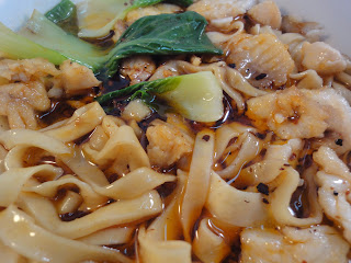 http://3.bp.blogspot.com/-dfwvlyvT9PA/UN2Edaa_dMI/AAAAAAAACIg/1UYC0h5IRSY/s320/121228+Fish+soup+noodle.JPG