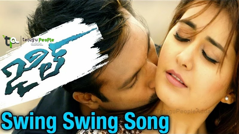 Swing Swing Full Video Song Jil Movie