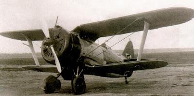 самолет и 153