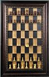 Straight Up Chess