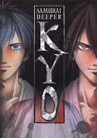 Samurai Deeper Kyo Cover Art, logo