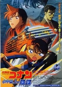Detective Conan Movie 9