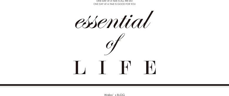 Essential of life