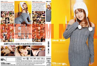 [DVD]BT 92] Jonetsu Tairiku – Rui Natsukawa%|Rape|Full Uncensored|Censored|Scandal Sex|Incenst|Fetfish|Interacial|Back Men|JavPlus.US