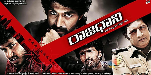Rajadhani (2011) Kannada Movie Download