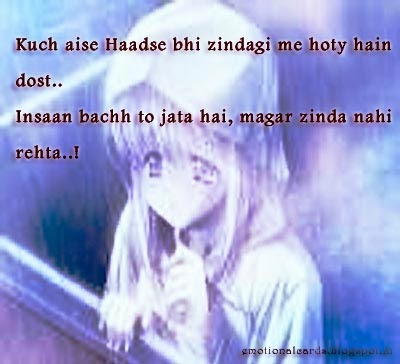 sad girl images with quotes in hindi  hindi special miss u
