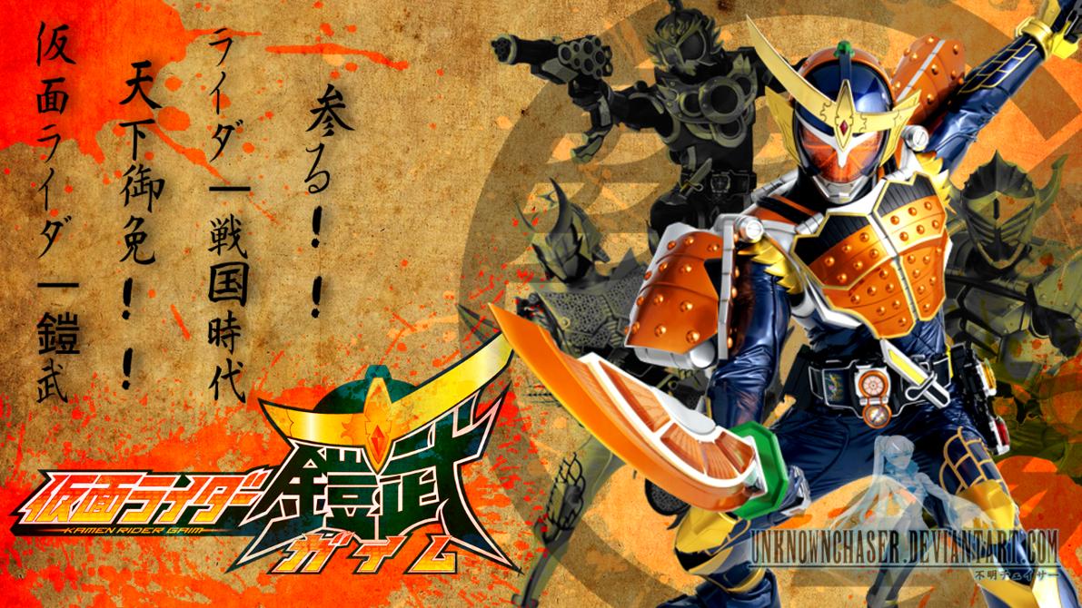 Kamen Rider Gaim Wallpaper Android Best Hd Wallpaper