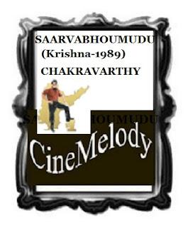 Saarvabhoumudu Telugu Mp3 Songs Free  Download  1989