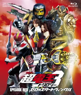 Kamen Rider Chou Den-O Trilogy Episode Red [Subtitle Indonesia]