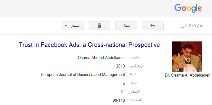 Trust in Facebook Ads: a Cross-national Prospective