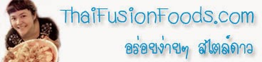 Thai Fusion Food By DaoStudio