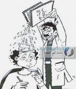 اختلالات المنهاج الدراسي على مستوى الكتاب المدرسي