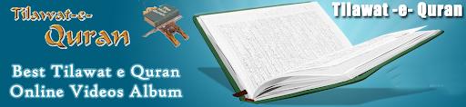 Tilawat -e- Quran