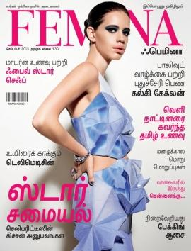 Kalki Koechlin on the cover of Femina Tamil September Issue