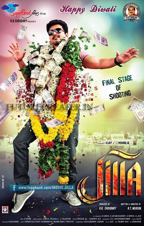 Jilla First Look Poster