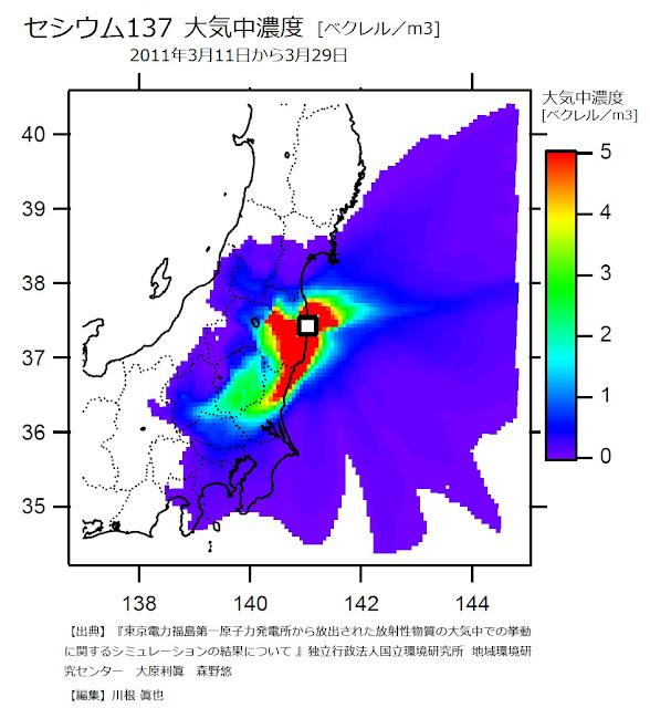 セシウム137 大気中濃度((ベクレル/㎥)