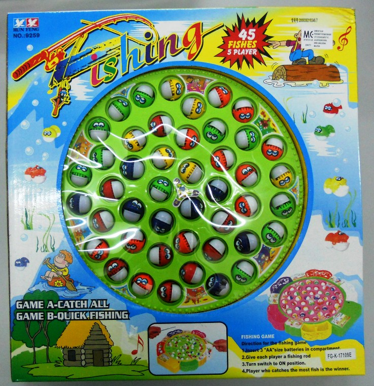 Fish Toy Game 70s : Bongbongidea jumbo toy fishing game players