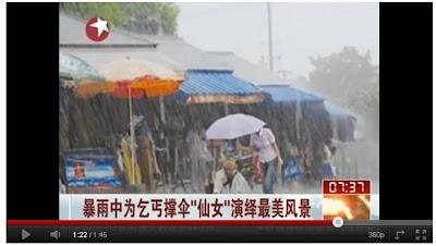 蘇州 最美仙女 撐傘:蘇州「最美仙女」冒雨撐傘護殘丐