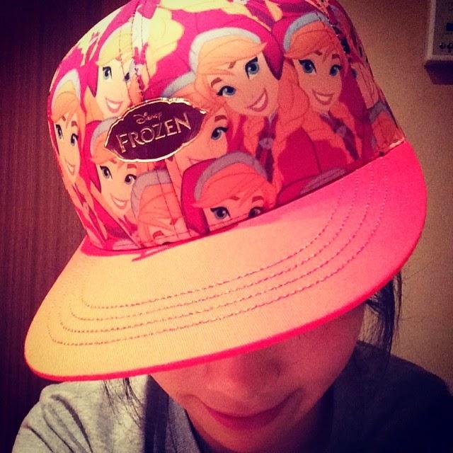 Taeyeon Frozen Hat