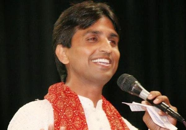 Dr. Kumar Vishwas Hindi Shayari