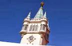 Arquivo Histórico - Sintra