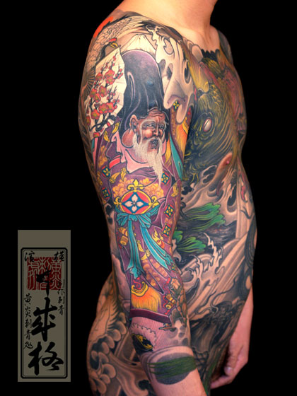 Though When You Look For Japanese Tattoos At These Galleries Most Of