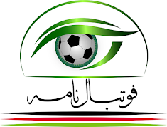Facebook.com/footballnamehpage