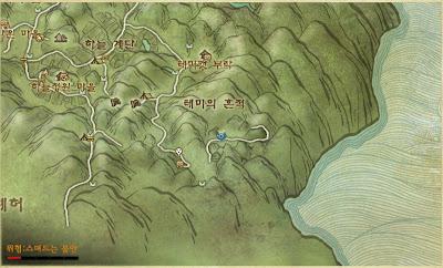 ArcheAge Ездовой Рев земли